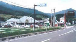 道の駅 風の家