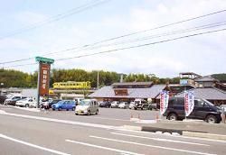 道の駅 田野駅屋