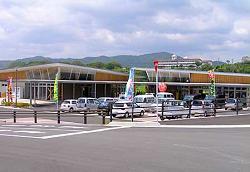 道の駅 ビオスおおがたの画像