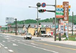 道の駅 伊万里