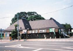 道の駅 彼杵の荘