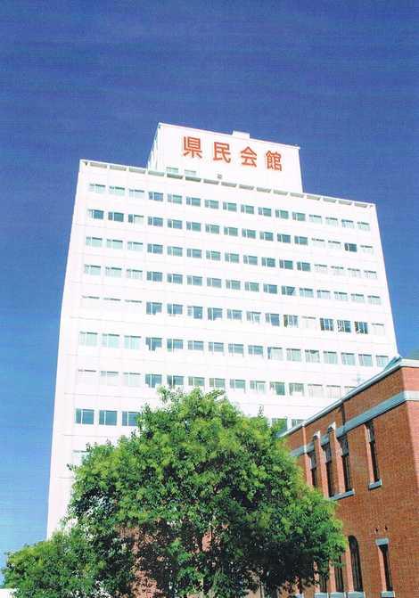 兵庫県民会館の画像