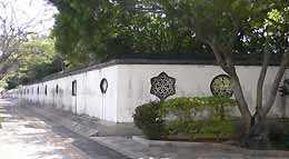 福州園の画像