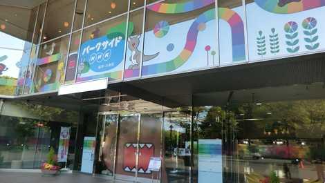 NHK福岡放送局の画像