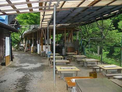 藤野園芸ランド遊魚園の画像