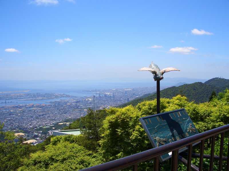 六甲山展覧台の画像