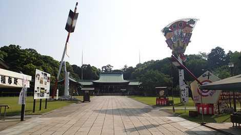 大分県護国神社の画像