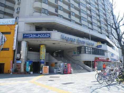 「名古屋 スケートリンク場」の画像検索結果