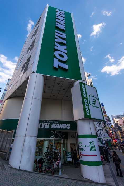東急ハンズ 渋谷店の画像