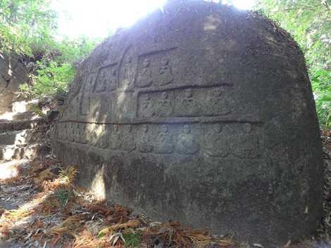 切畑下所多尊磨崖仏の画像