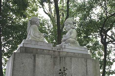 史跡桜井駅跡史跡公園の画像