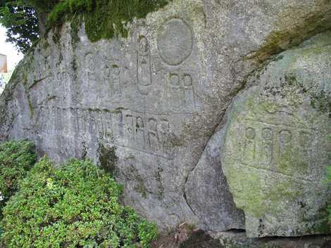 天正二年銘磨崖仏の画像