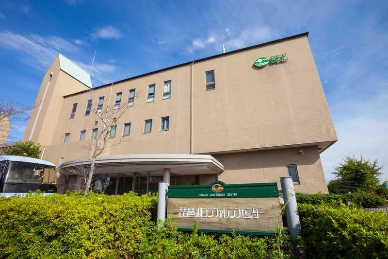 センター 琵琶湖 コンファレンス 琵琶湖コンファレンスセンター 宿泊記【2020年旅行記26