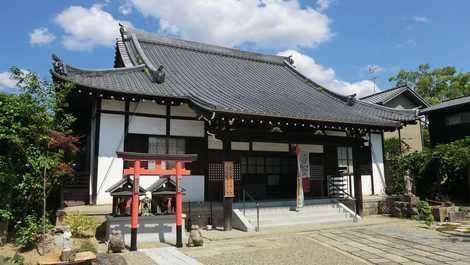 不空院(奈良市/寺院・神社・神...