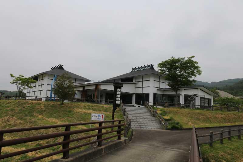 七ヶ宿町水と歴史の館の画像