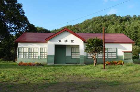 美唄鉄道東明駅(岩見沢・空知/名所・観光地等)の施設情報 | いつもNAVI