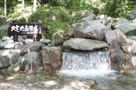 大雪旭岳源水の画像