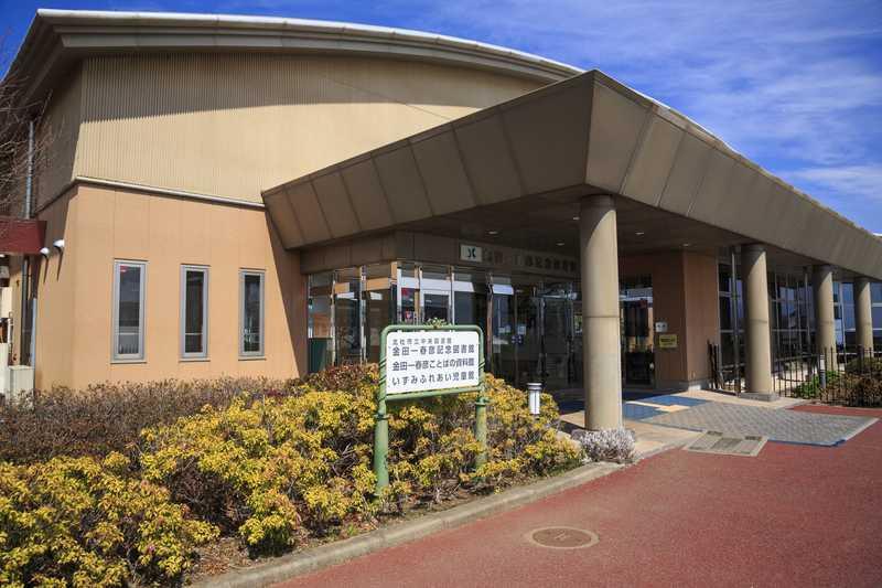 市 図書館 北杜 北杜市図書館協議会