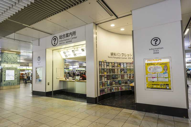 福岡市役所 経済観光文化局 関係機関等 福岡市観光案内所・博多駅の画像