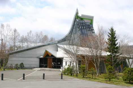 平取町立二風谷アイヌ文化博物館...