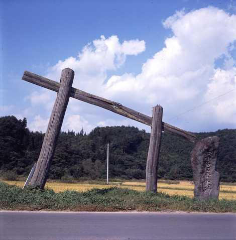 早池峰古参道跡の画像