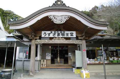 明徳寺(中伊豆/寺院・神社・神...
