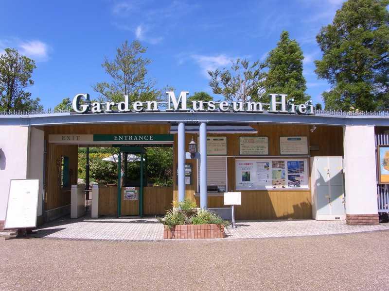 ガーデンミュージアム比叡の画像