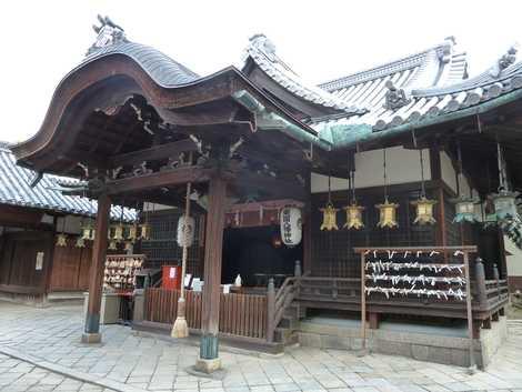 薬園八幡神社の画像