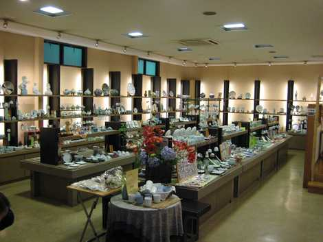 伊万里鍋島焼会館の画像