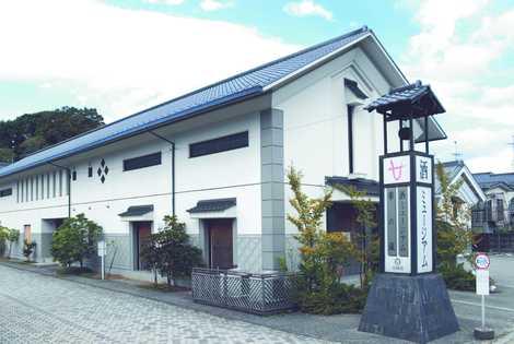 大崎市松山酒ミュージアムの画像