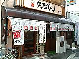 矢場とん本店の画像