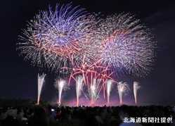 道新十勝川花火大会の画像