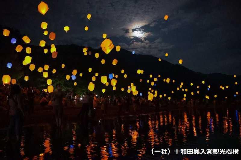 第54回十和田湖湖水まつり