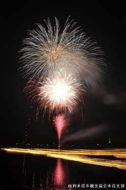 本荘川まつり花火大会の画像