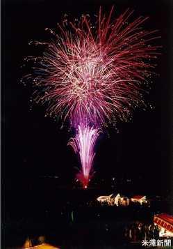 東北花火大会の画像