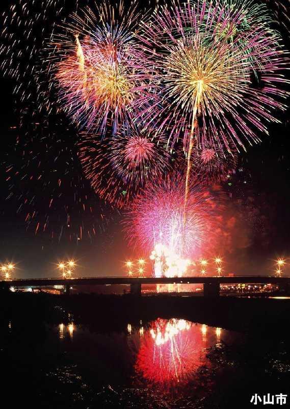 おやまサマーフェスティバル2019 ~第68回小山の花火~