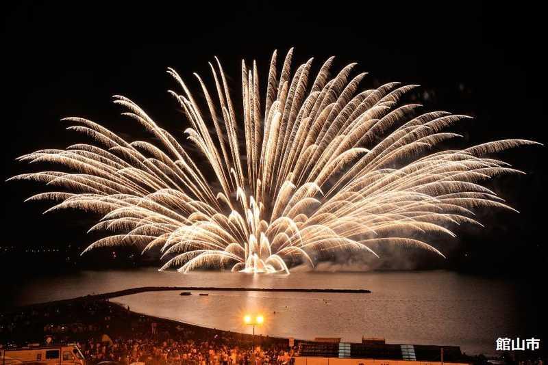 館山市市制施行80周年記念第56回館山観光まつり館山湾花火大会
