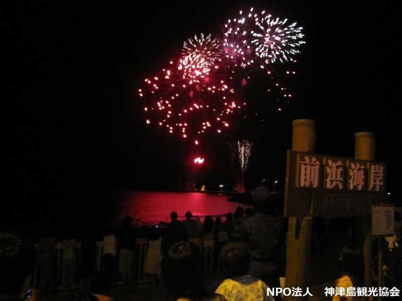 神津島渚の花火大会