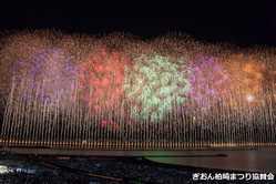 ぎおん柏崎まつり海の大花火大会の画像