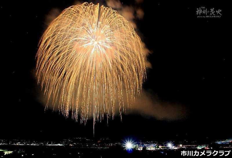 市川三郷町ふるさと夏まつり「第31回神明の花火大会」