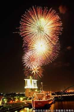 名古屋みなと祭花火大会の画像