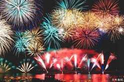 江の川祭の画像