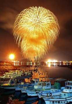 たくま港まつりの画像