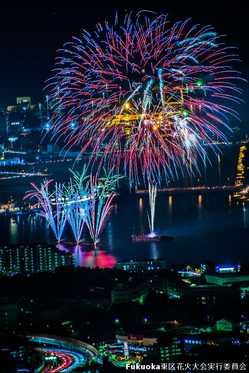 Fukuoka 東区花火大会の画像