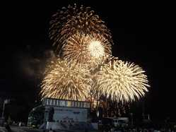 ごんげん祭りの画像