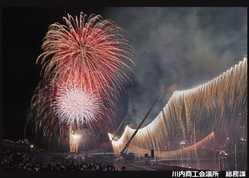 川内川花火大会の画像