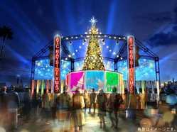 ATC BAYSIDE CHRISTMASの画像