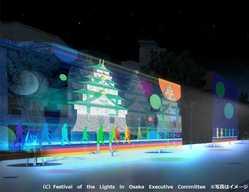 OSAKA光のルネサンスのイルミネーション