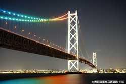 明石海峡大橋ライトアップの画像