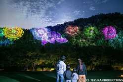 県立淡路島公園アニメパークニジゲンノモリの画像